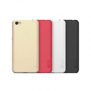 Nillkin Super Frosted (Xiaomi Redmi Note 5A)